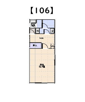 スマイリング本間 B棟 106号室