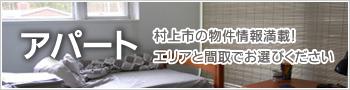 ban-apartment